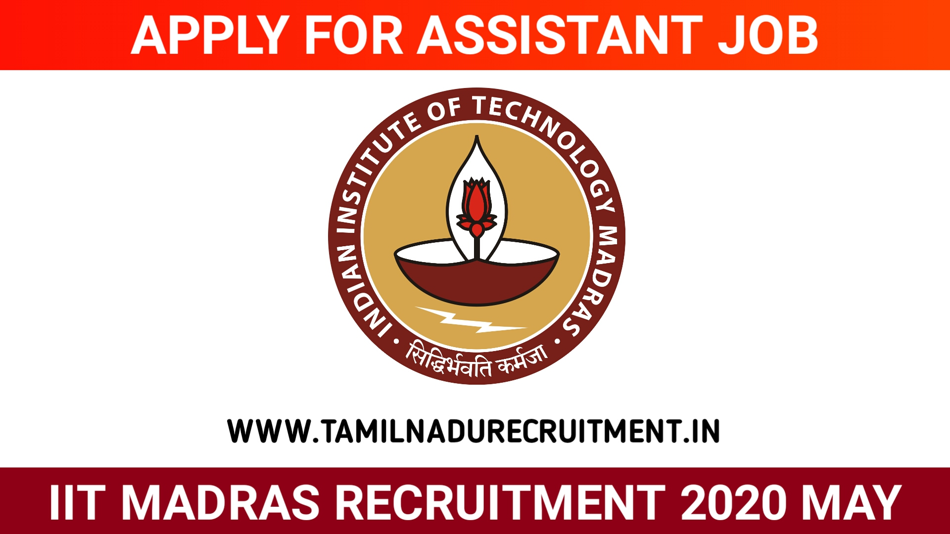 Photo of IIT Madras Recruitment 2020 – Research  Assistant Posts | Total vacancies 01 – Apply now