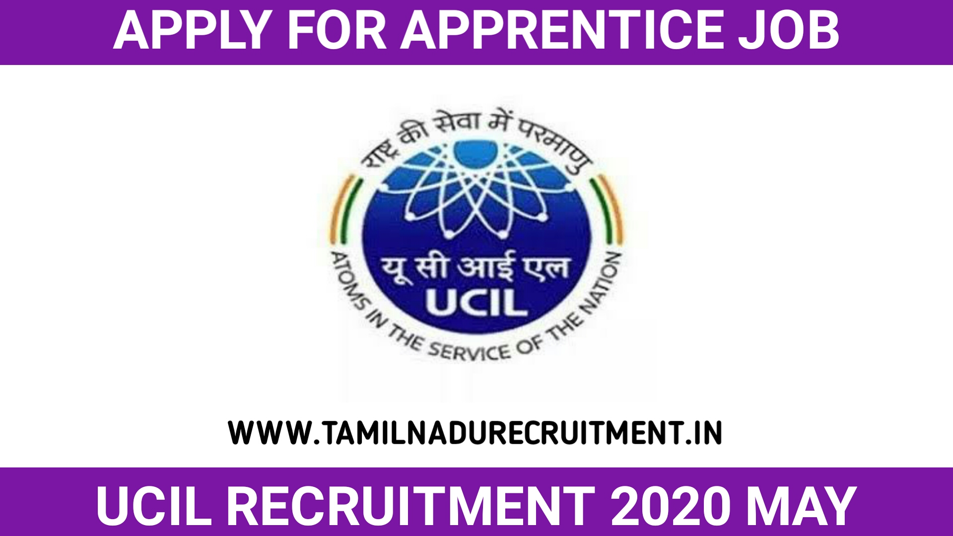 Photo of UCIL Recruitment 136 Apprentice posts 2020 – Apply now @www.ucil.gov.in