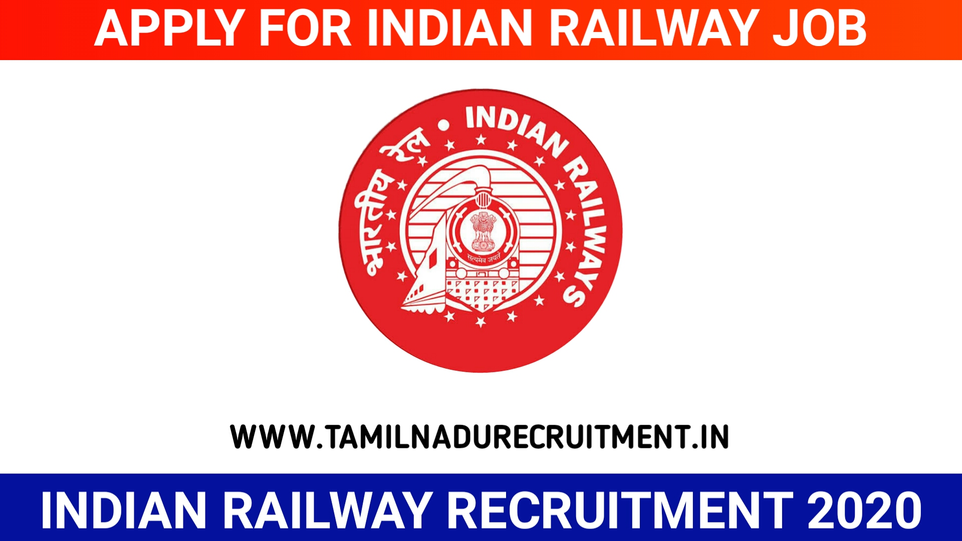 Photo of South Eastern Railway Recruitment 2020 – 617 Typist and Clerk posts – Apply NOW