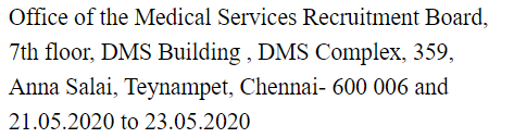 tn mrb assistant surgeon recruitment 2020