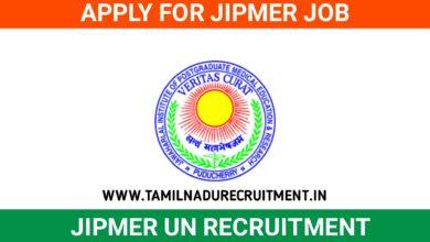 Photo of JIPMER Puducherry recruitment 2020 – 64 Senior Resident posts