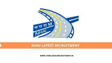Photo of NHAI Kanchipuram recruitment 2020 for 04 Site Engineer post