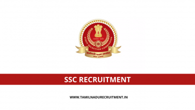 Photo of SSC Delhi Police recruitment 2020 for 5846 Constable posts