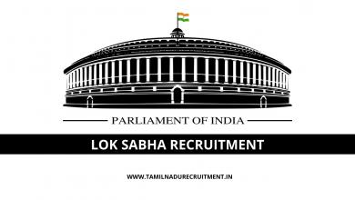 Photo of Lok Sabha recruitment 2020 – 47 Translator vacancies
