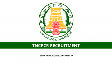 Photo of Chennai districts Chennai Child Protection Unit recruitment 2020 – Apply now for various Social worker & Assistant cum Data entry operator posts