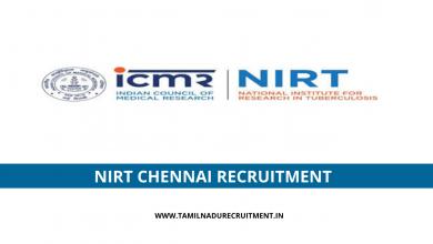 Photo of NIRT Chennai Recruitment 2020 – 07 Consultant posts