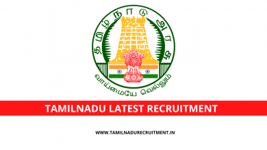 Photo of Tamilnadu Social Welfare Department recruitment 2020 – Apply now for 274 Cook, cook Assistant, organizers posts