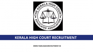 Photo of High Court of Kerala recruitment 2020 33 Research Assistant posts