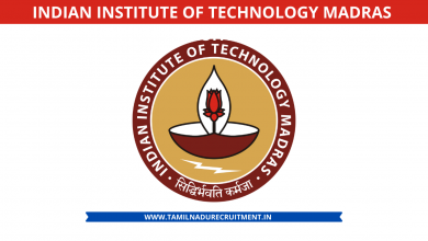 Photo of IITM recruitment 2020 – Apply now for 2 Project officer & senior Manager posts