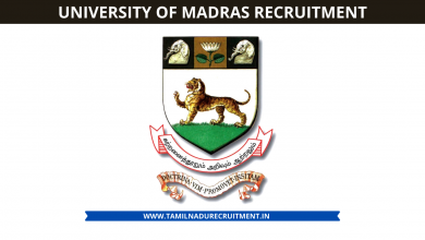 Photo of Madras University recruitment 2020 – Apply now for 01 Project Fellow posts